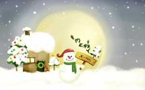 Merry Christmas Wallpaper Free Download