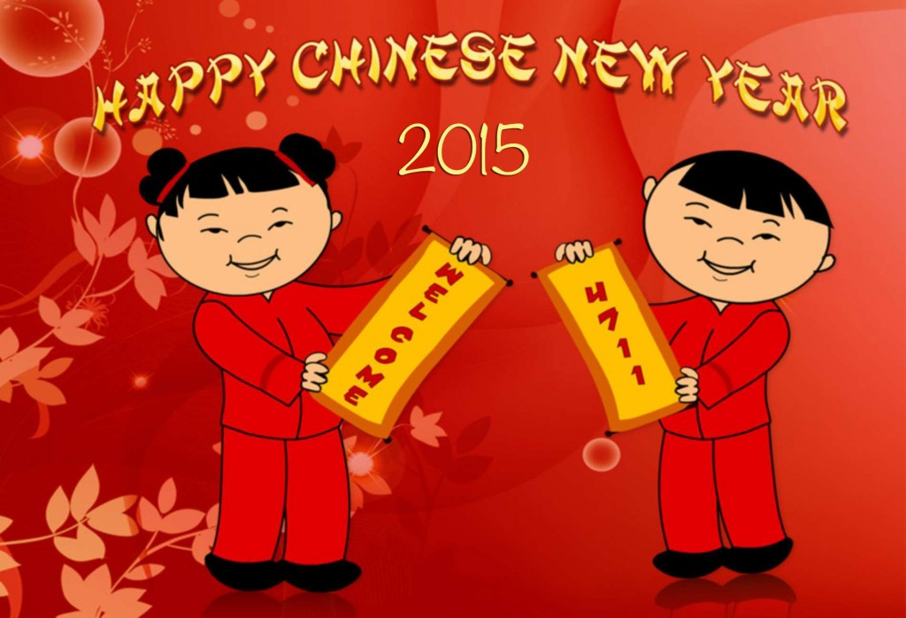 Chinese 2015 New Years Wallpaper Design