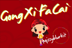 Chinese Gong Xi Fa Cai Wallpaper PC Computer