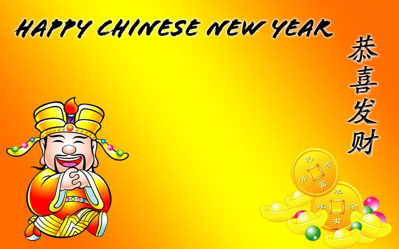 Chinese New Years Cute Gong Xifacai Wallpaper