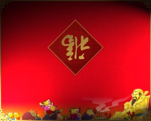 Chinese New Years Wallpaper Desktop