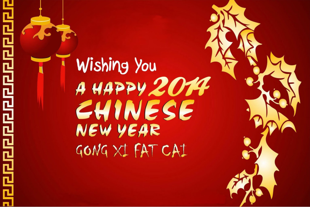 Happy Chinese New Year 2015 Wallpaper Wide 13215: Gong Xi Fa Cai Wallpapers 2015 #12839 Wallpaper