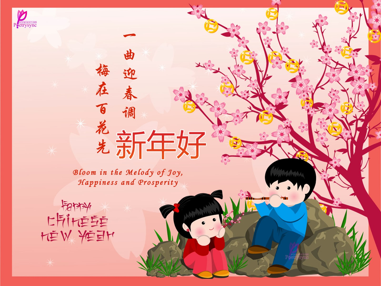 Quotes Chinese New Years Wallpaper 2015