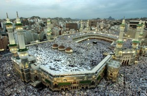 Makkah Wallpaper High Definition