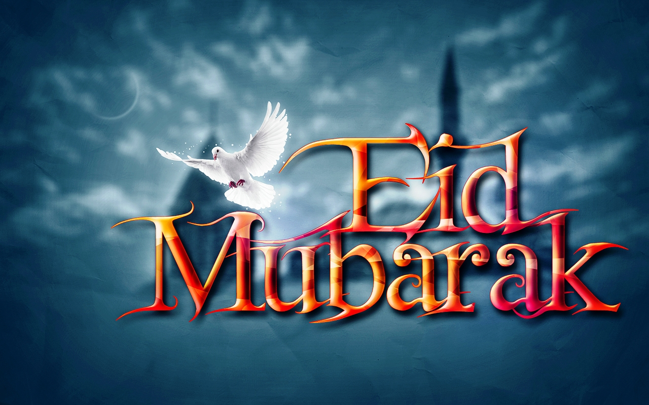 Eid Mubarak Wallpaper Android Mobile 2015