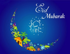 Eid Mubarak Wallpaper Photos Pics