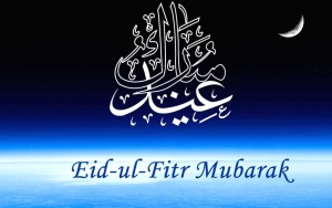 Eid Ul Fitr Mubarak Wallpaper High Definition