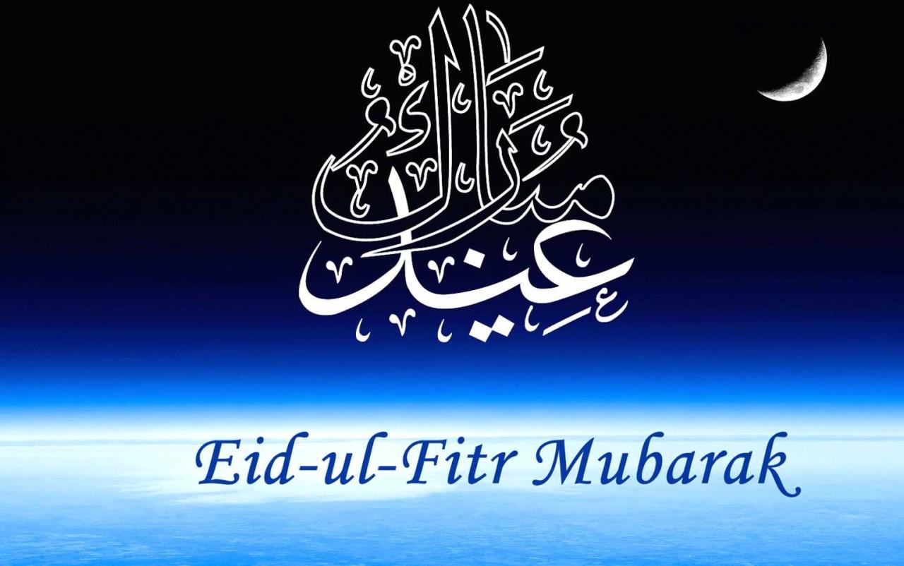 Eid Ul Fitr Mubarak Wallpaper High Definition