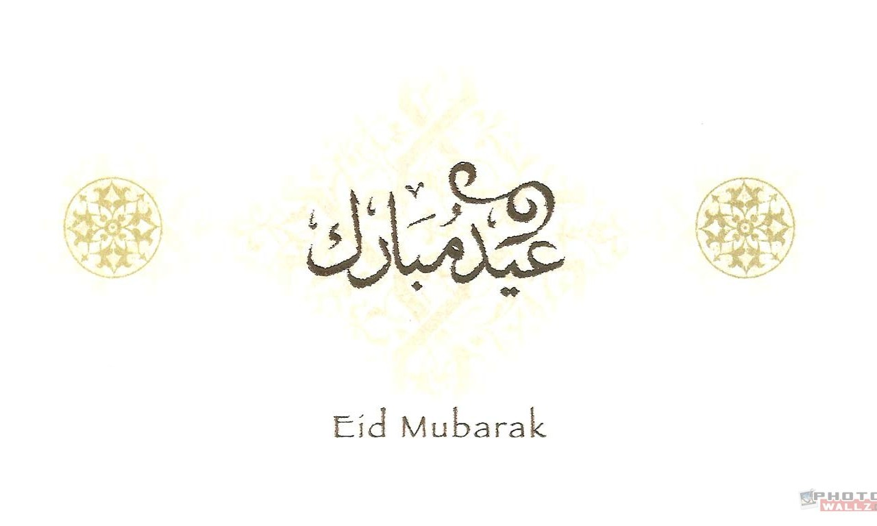 eid ul fitr fullscreen walldiskpaper available sizes