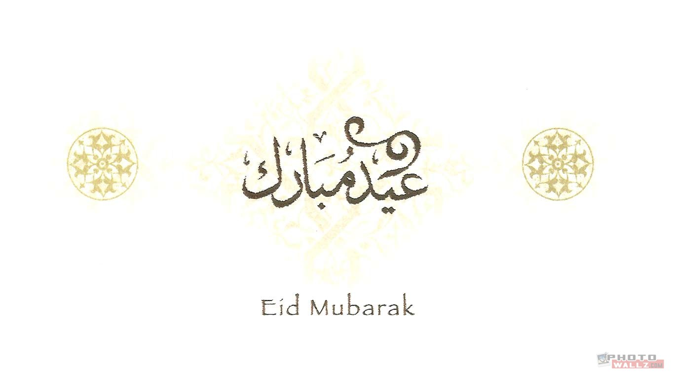 Eid Ul Fitr Wallpaper 2015 Fullscreen