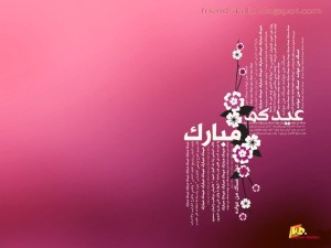 Pink Eid Ul Fitr Wallpaper High Definition