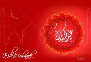 Eid Ul Fitr Wallpaper PC 2015 hd