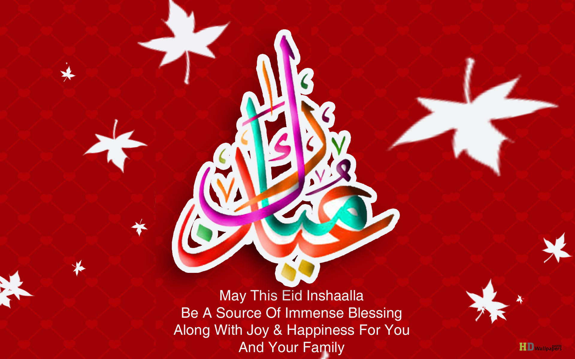 essay on ramadan mubarak