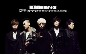 Big Bang Tour Image