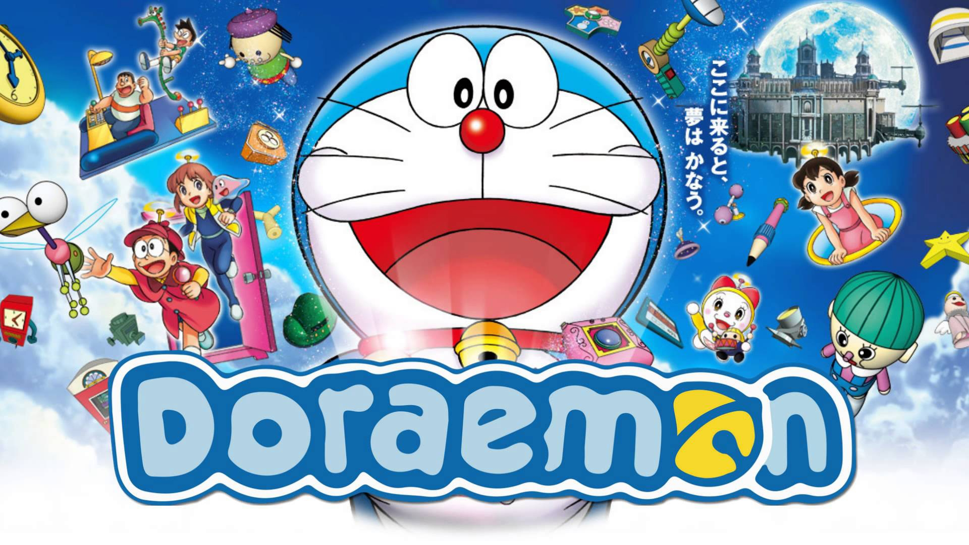 Doraemon Wallpaper Windows HD