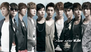 Super Junior Wallpaper High Quality