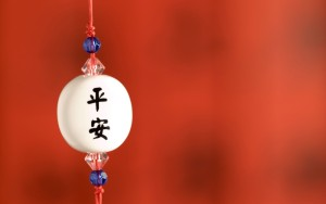 Chinese New Years Wallpaper Red High Quality