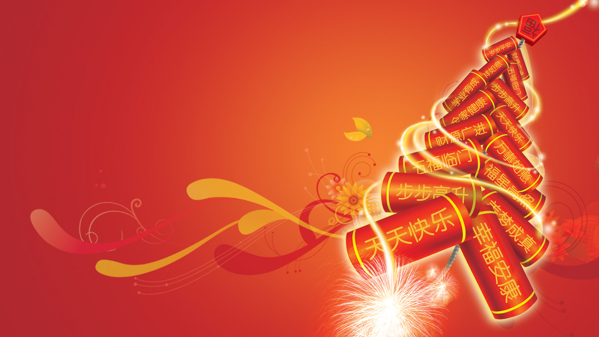 Happy Chinese New Year Gong Xi Facai Wallpaper Download