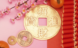 Happy Chinese New Years Wallpaper Photos HD