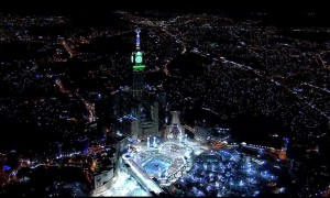 Makkah Royal Clock Wallpaper Fullscreen