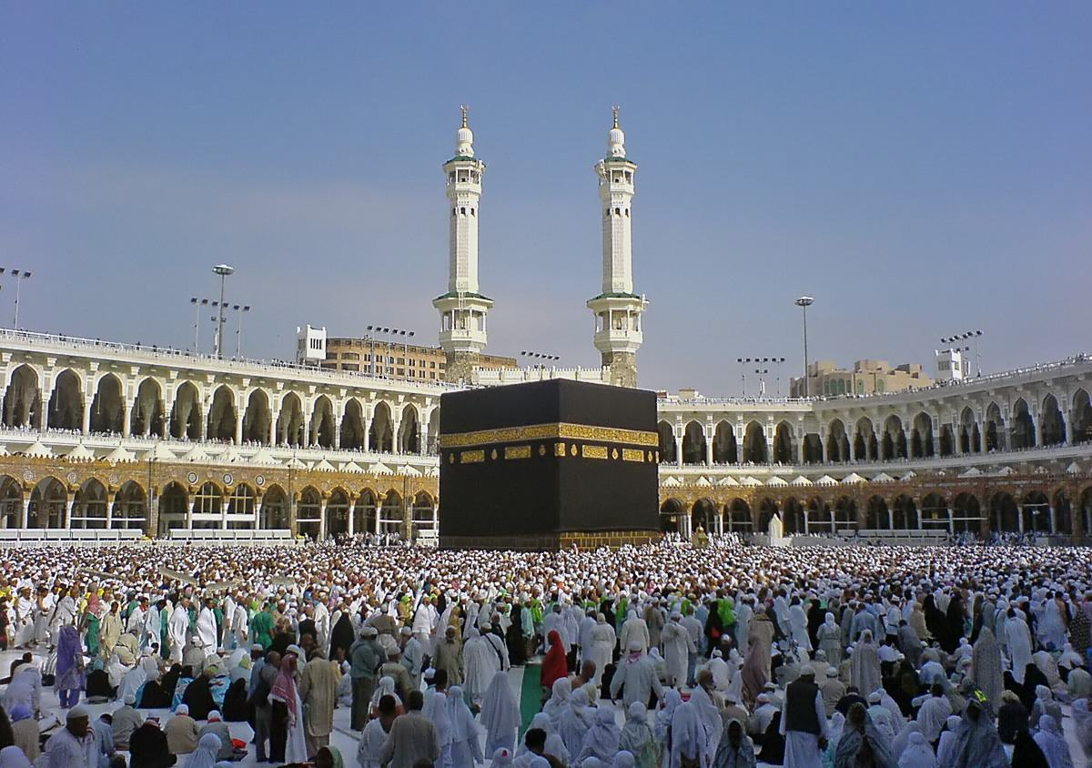 Makkah Wallpaper Background Free