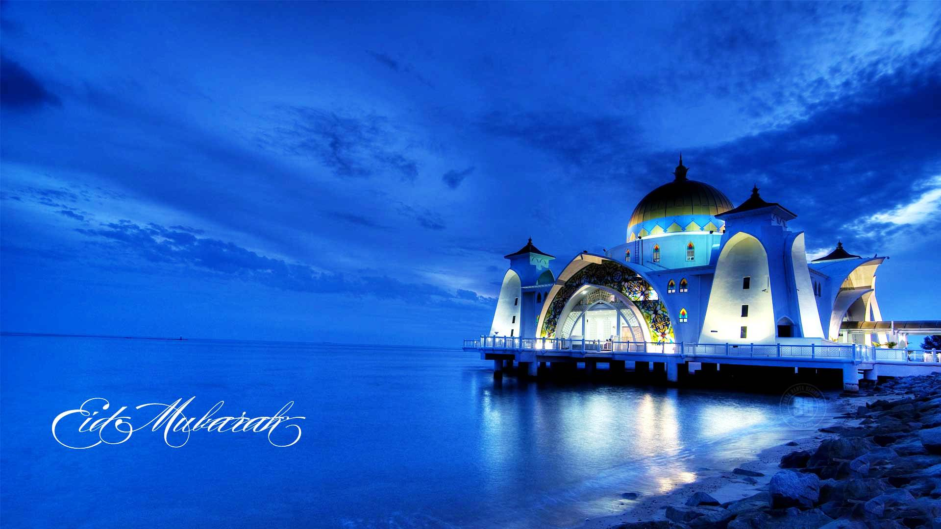 Eid Mubarak Wallpaper high resolution