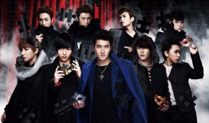 Super Junior Wallpaper Widescreen